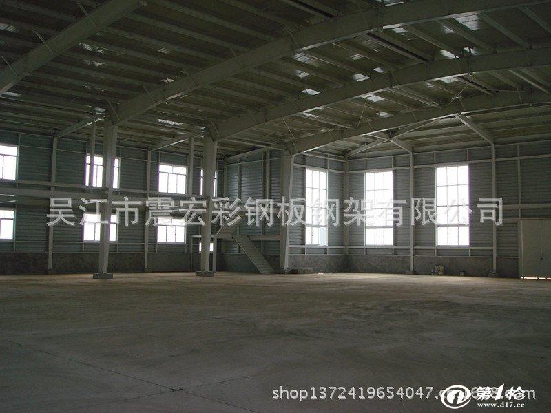供应 钢架结构厂房