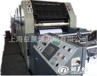 4开4色印刷机,低价转让,2008年底出厂