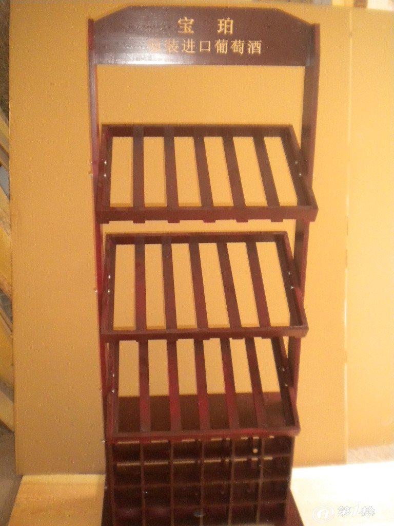 木制展示架 展示柜