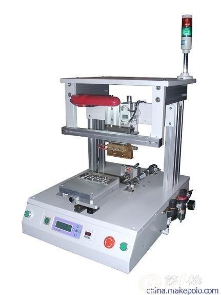 推拉脉冲焊接机哈巴机_其他电子产品制造设备_第一枪