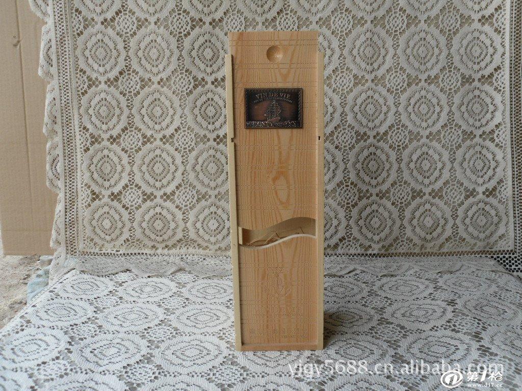 木纸包装盒 木制礼品(图)