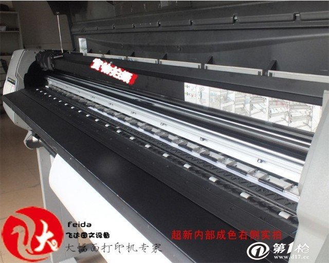hp惠普5500 二手绘图仪,6色1.52米写真机 cad出图 广告喷绘必备