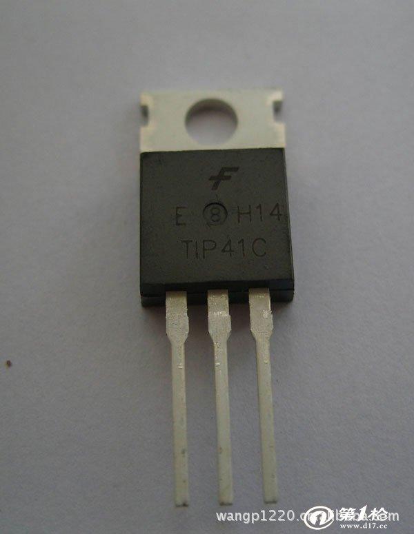 tip41c 三极管