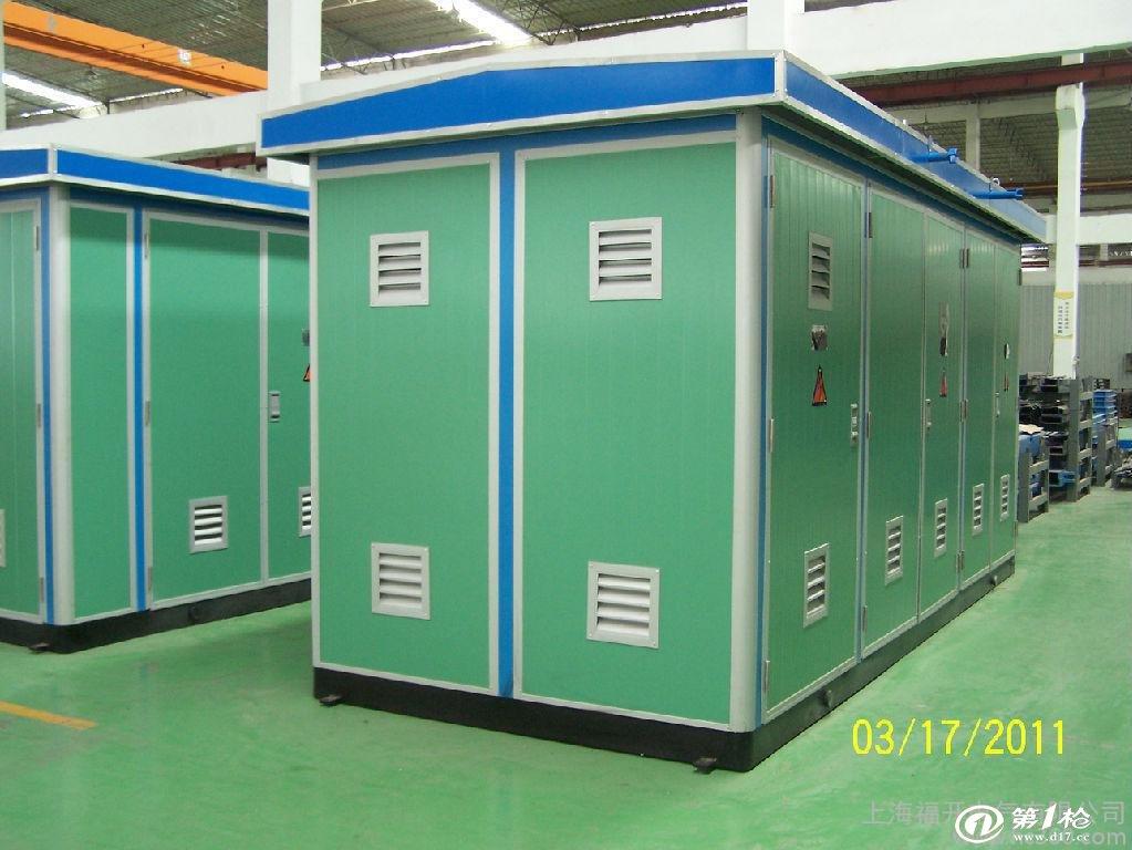 福开电气供应箱式变电站 不锈钢外壳箱式变电站图片