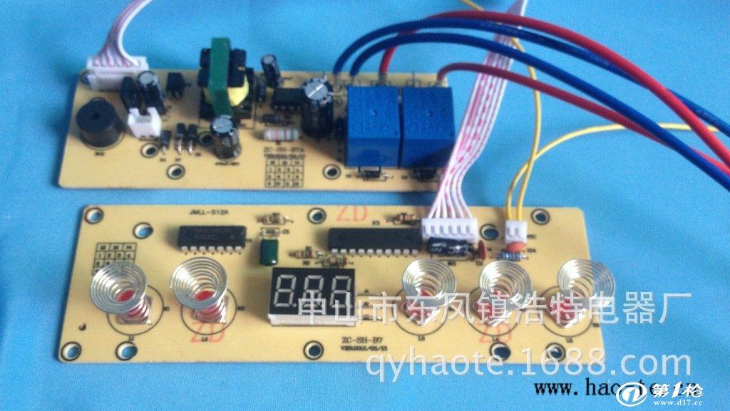 厂家供应茶炉 电磁炉 电水壶 养生电子炖盅电脑控制板