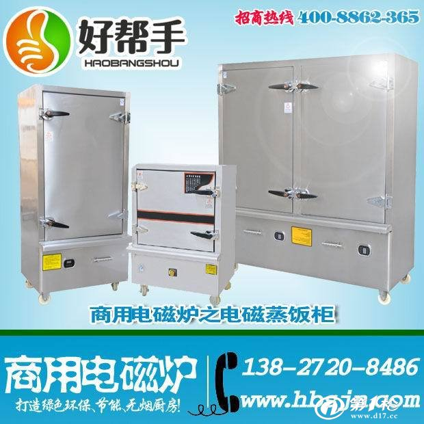 30kw商用电磁肠粉炉 清远商用电磁炉 清远商用电磁灶