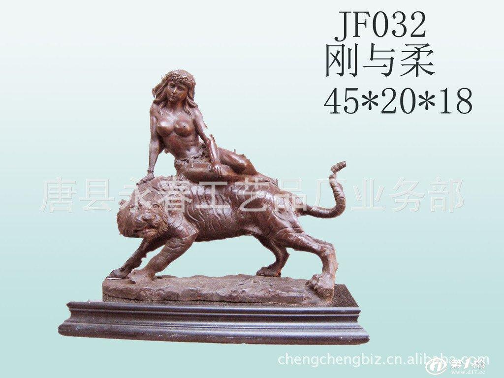 海神人物铜雕塑 希腊传说人物铜雕 家居装饰铜雕塑 欧式雕塑