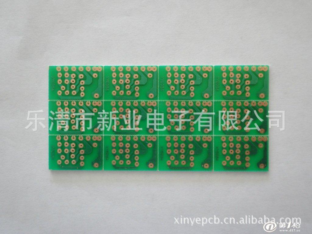 厂家直销 长期供应 各类线路板 pcb电路板