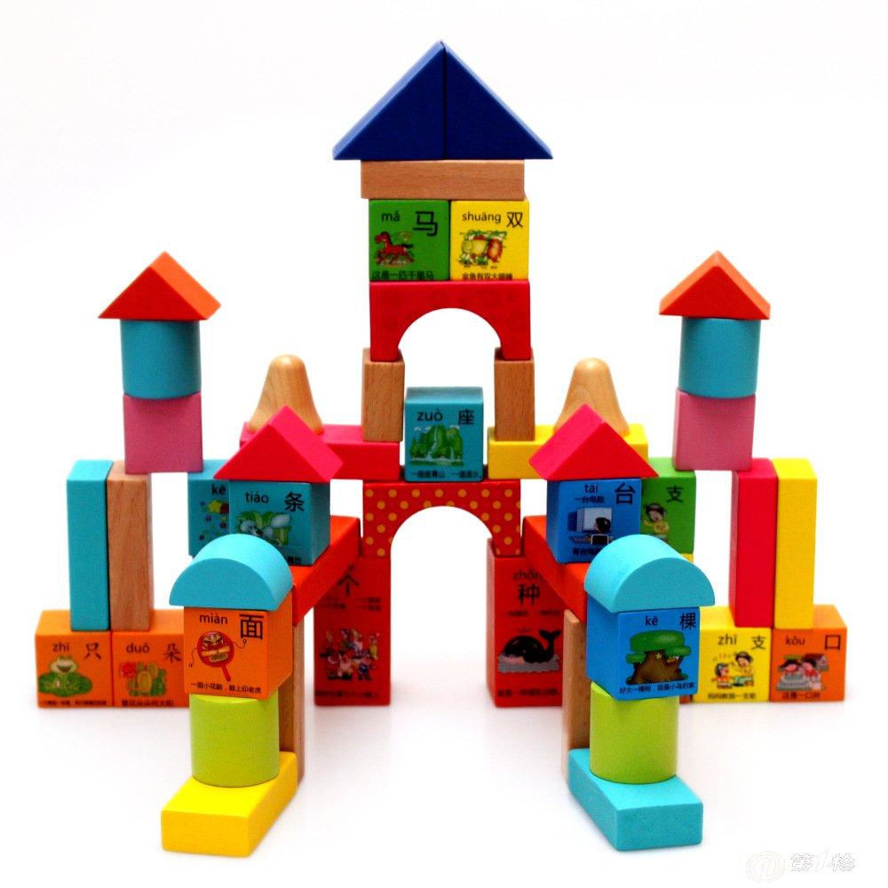 饰品,工艺品,礼品 其他工艺品 木质,竹质工艺品 木制儿童益智玩具52粒
