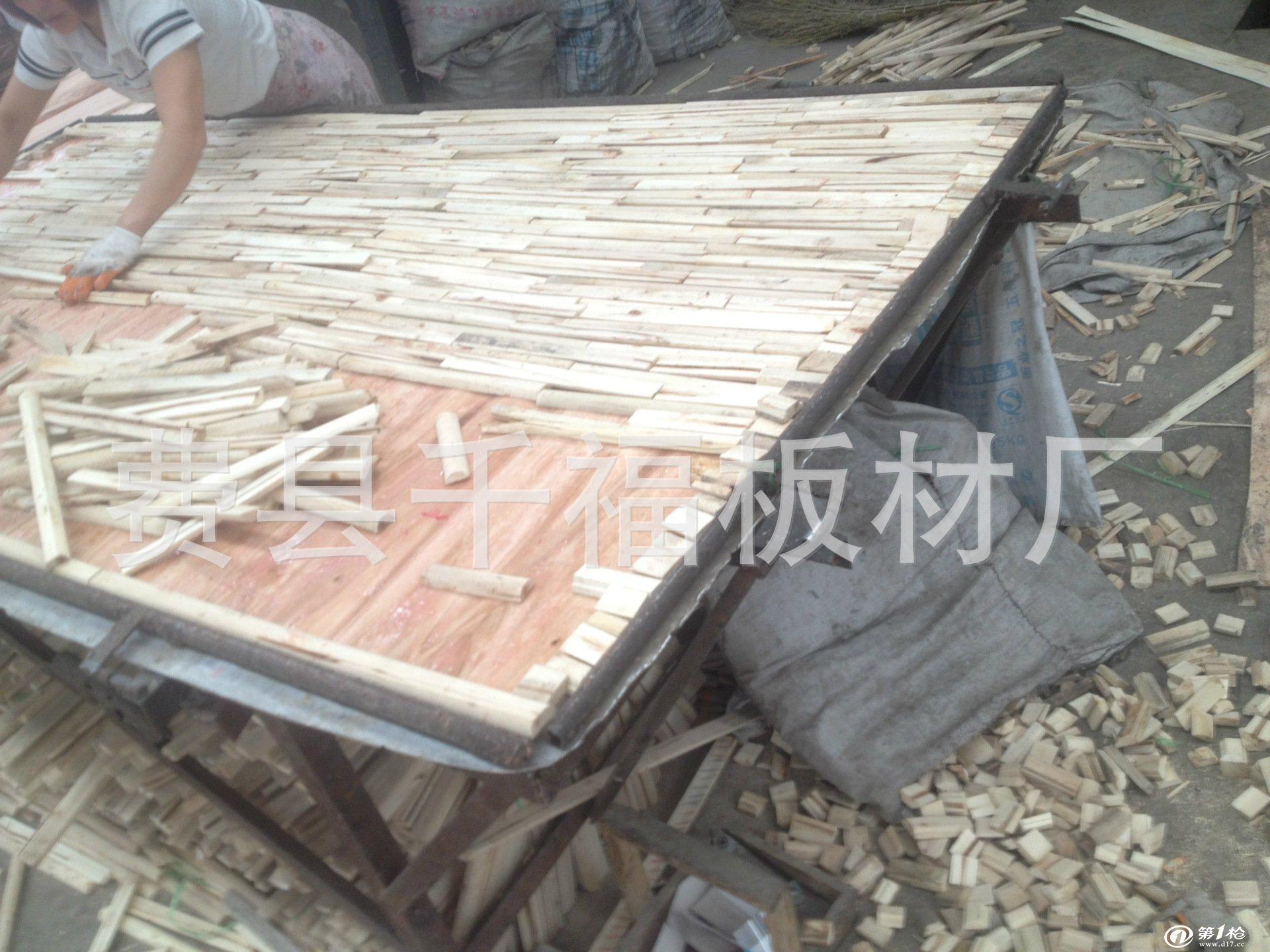 厂家供应;细木工板,大芯板,木工板,绿色环保