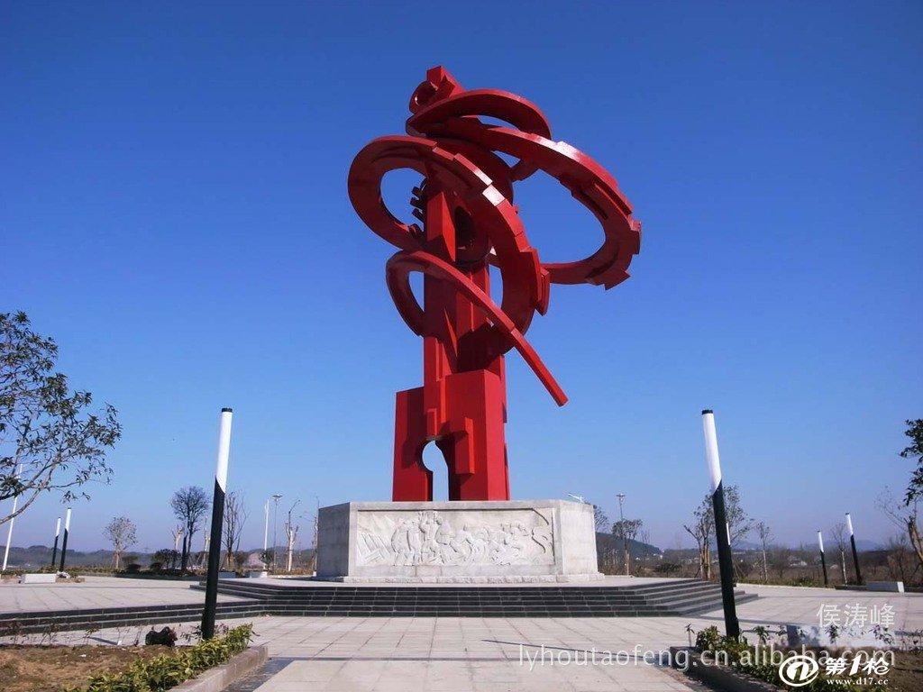 洛阳厂家供应不锈钢烤漆雕塑;优质高品立体建筑标志,城市雕塑图片