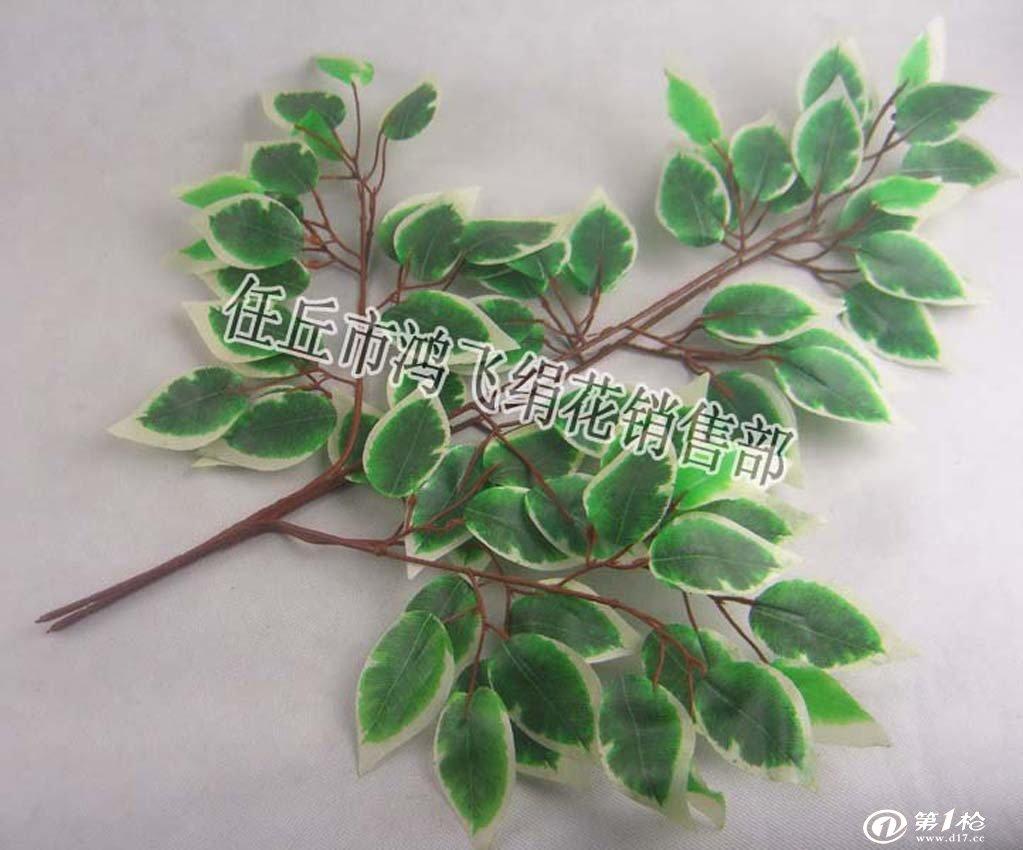 仿真红色榕树枝,仿真树枝,仿真枝条,仿真榕树叶,仿真植物,仿真花