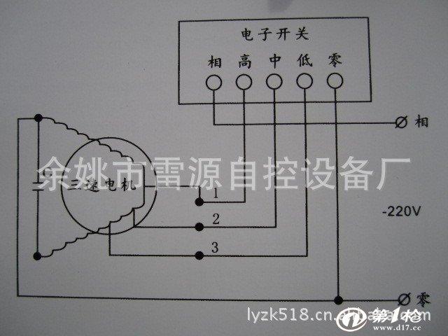 中央空调温控器 三速开关 风机盘管控制器