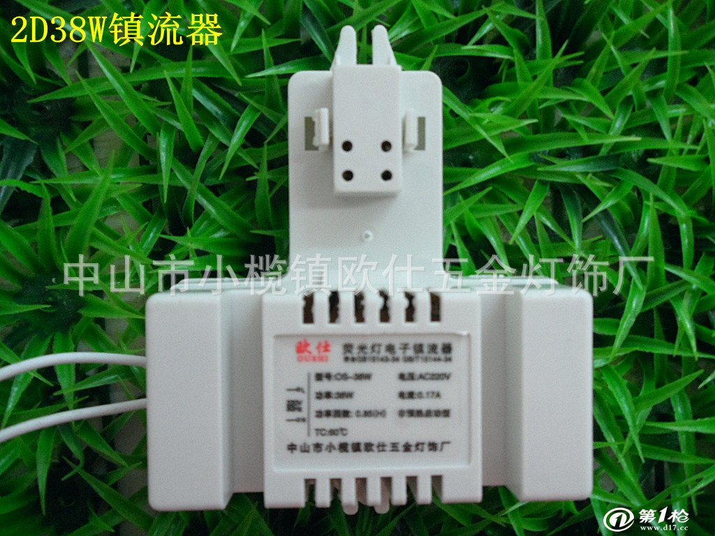 2d管38w电子镇流器(厂家直销 批发)