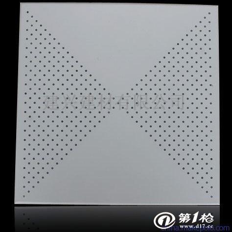 冲孔铝板的孔型有方孔,圆孔,六角形孔,十字孔,三角孔,长圆孔,长腰孔