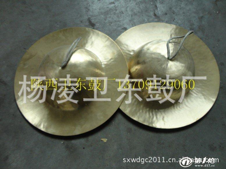 �}x�{�o}�~��_厂价供应优质銄铜乐器 33厘米铜镲 水镲 秧歌镲 军镲