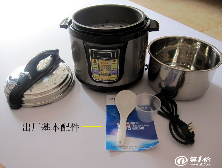 供应全自动电压力锅(图)