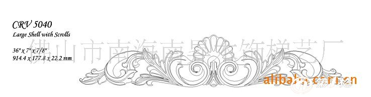 木工艺品/雕花工艺/门头/雕花木制品/门花/装饰雕花/机械木雕花 南昇木饰梯艺厂是一家大型生产各种装饰木线、木工艺品,雕花工艺,门头,雕花木制品,门花,装饰雕花,实木门、门框、门头线、高档实木楼梯及各种梯枝、梯柱、扶手及各种高级室内装饰工艺品的生产厂家。其产品造工精细,线条自然,款式创新,造型美观。主要经营木种:欧洲红榉木。 我厂备有充足的库存,完善的产品体系,产品规格种类齐全,性价比高,并为客户提供专业级选型指导服务,定能选择出最适合您的产品。 我厂可随时根据您的图纸、来样及要求,设计、开发、制做各种形