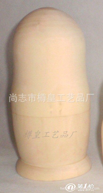 精品俄罗斯套娃厂家供应白茬_木质,竹质工艺品_第一枪