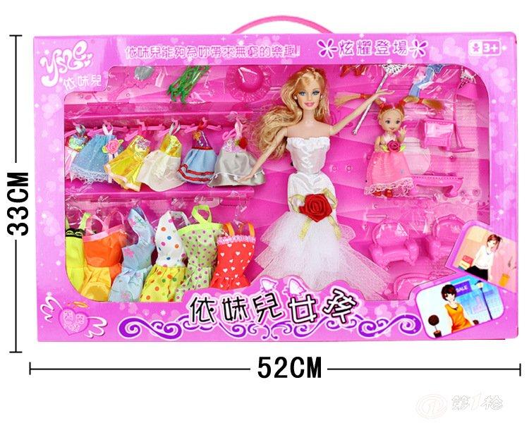 人偶,玩具女孩仁达拼装新款多款伊妹儿娃娃芭比娃娃积木礼盒rd乐高消防套装首发图片