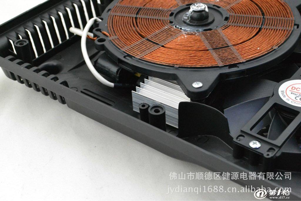 厂家供应按键电磁炉jy-c9