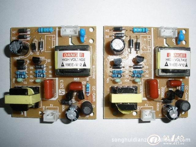 灭蚊灯,光触媒灭蚊灯 灭蚊器线路板,电子灭蚊灯电路板