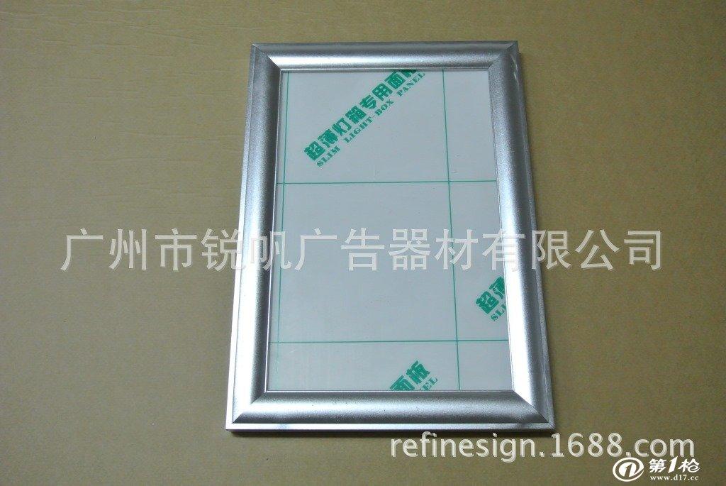 礼品 美术工艺品 框架工艺品 画框 厂家直销 广告画框 海报框 装饰框