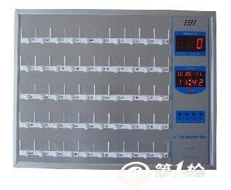 医院呼叫系统使用方法:  1,分机呼叫主机:按一病房呼叫系统分机床头