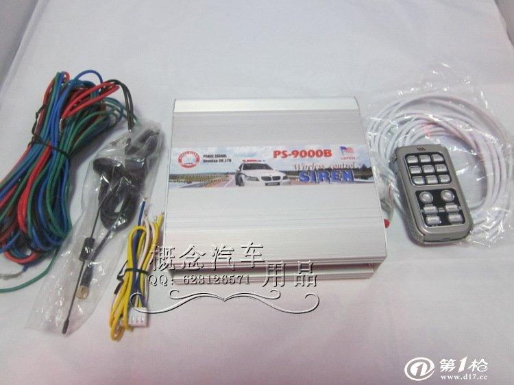 多功能电子警报器接线图
