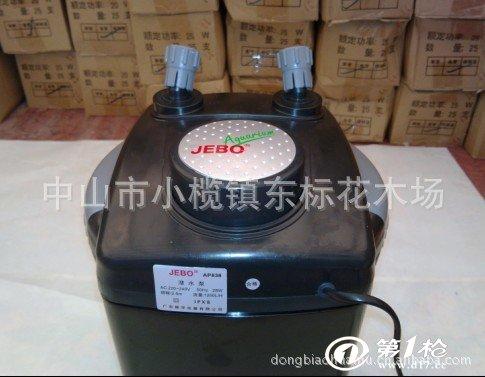佳宝838外置过滤泵/外置过滤器/过滤桶/配滤材/28w