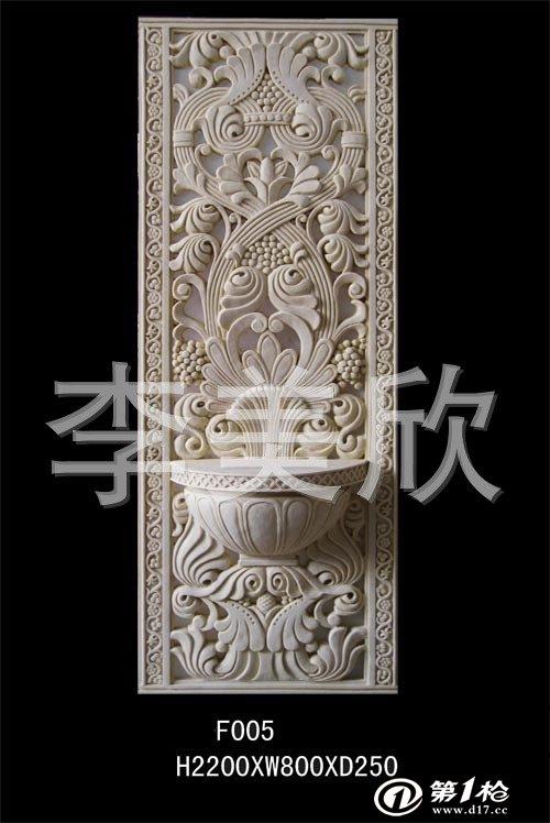 供应各种ktv欧式仿砂岩镂空浮雕 镂空装饰花板 酒店大堂砂岩浮雕