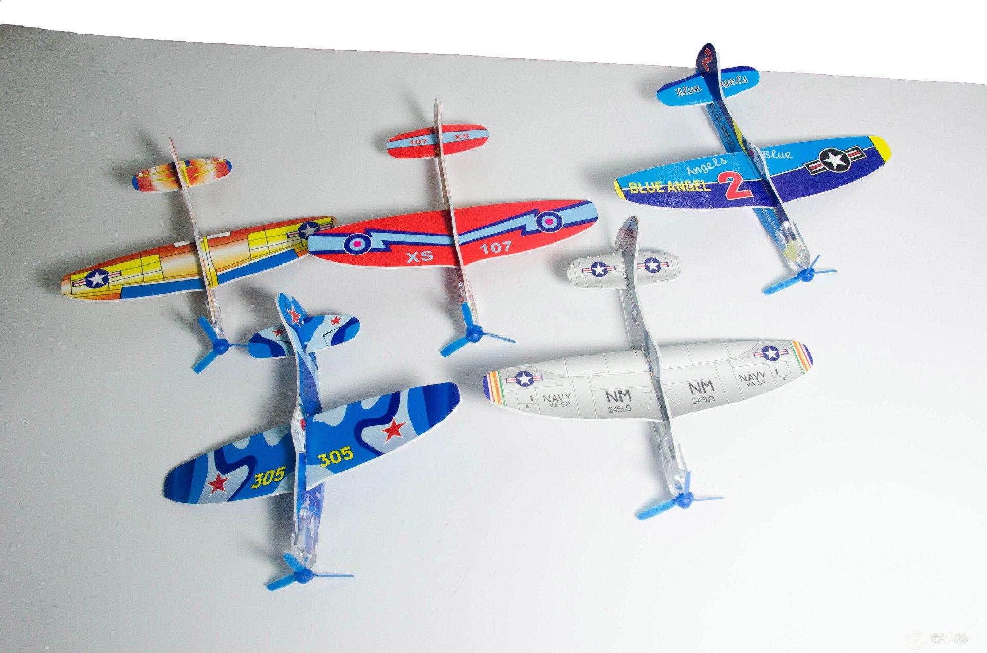 纸飞机 泡沫飞机 神奇飞机 儿童玩具 新奇玩具 cl-609d