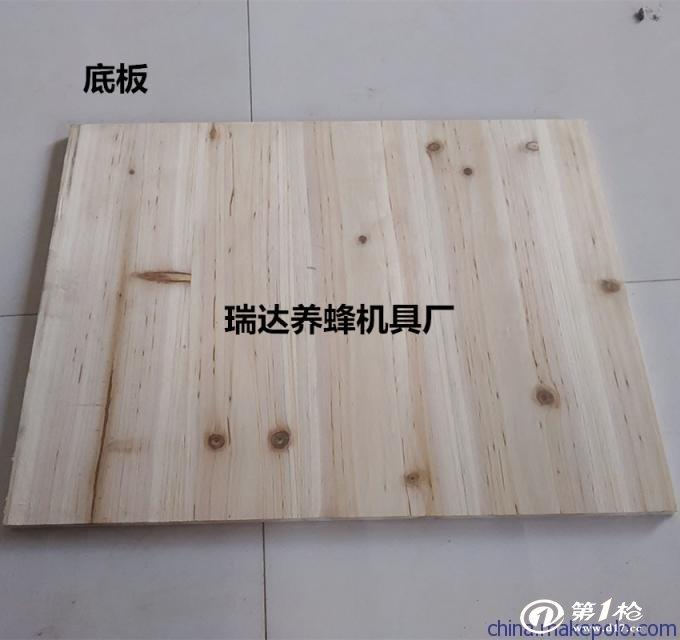 包装材料及容器 竹,木质包装容器 木箱 蜂箱厂家  标准十框蜂箱尺寸