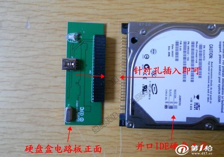 2.5寸ide 并口移动硬盘盒 笔记本硬盘盒子ide老硬盘转usb2.0专用