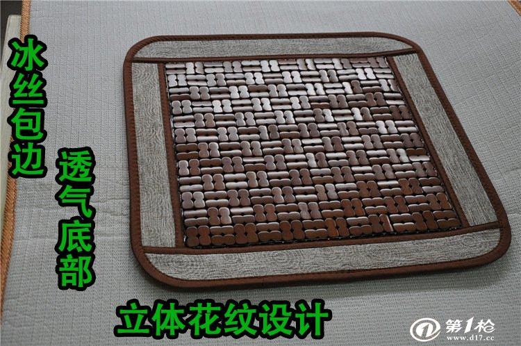 纯天然桃核座垫 胡桃汽车珠子座垫 夏季座垫纯手工编织坐垫