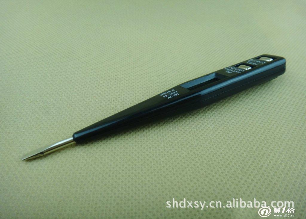 数字感应式测电笔