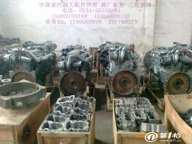 潍柴发动机缸体活塞缸套活塞销活塞环四配套起动机发电机空压机