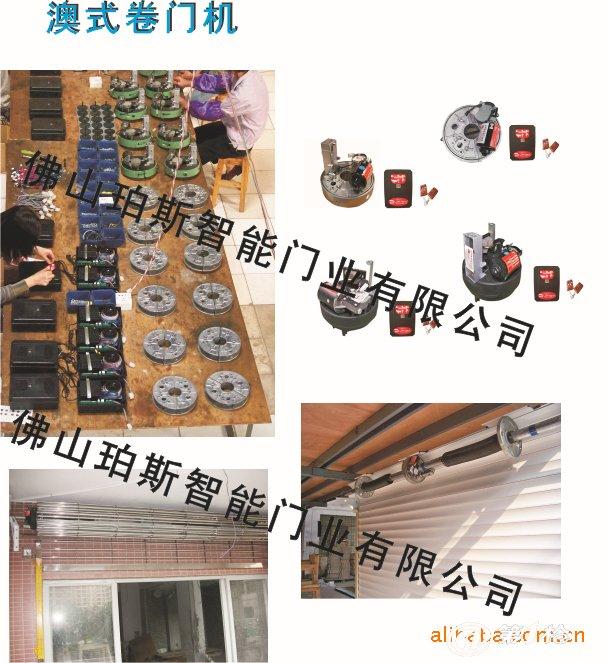 ce认证卷帘门电机,澳式中置电机,电动卷门机