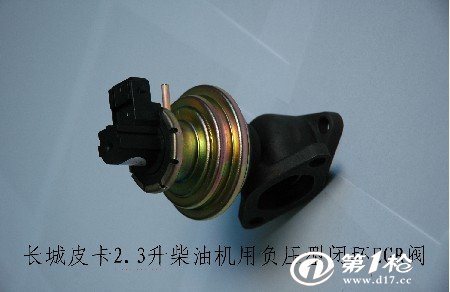 egr传感器向引擎电子控制系统反馈废气流量信息.