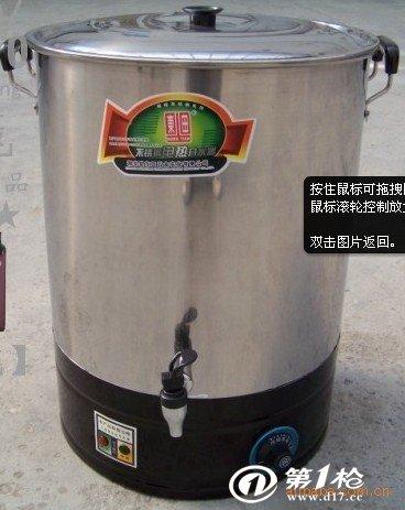 供应潮州不锈钢开水桶/电热开水桶/圆开水器/开水器