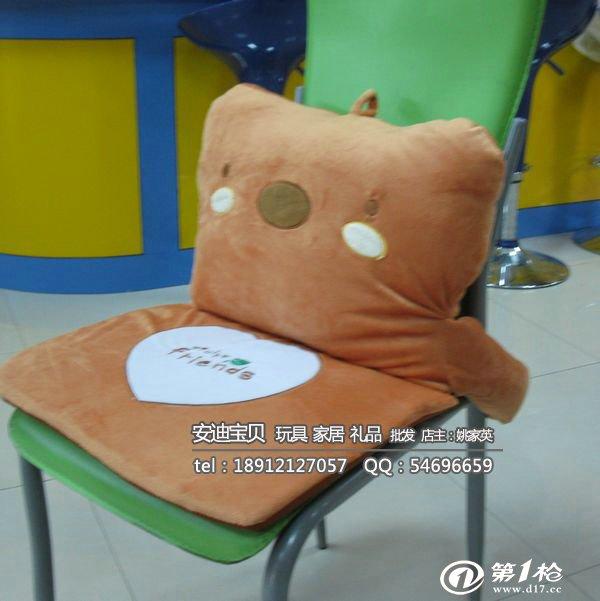 卡通可爱毛绒kapo猴中国娃kitty坐垫靠垫连体椅垫批发