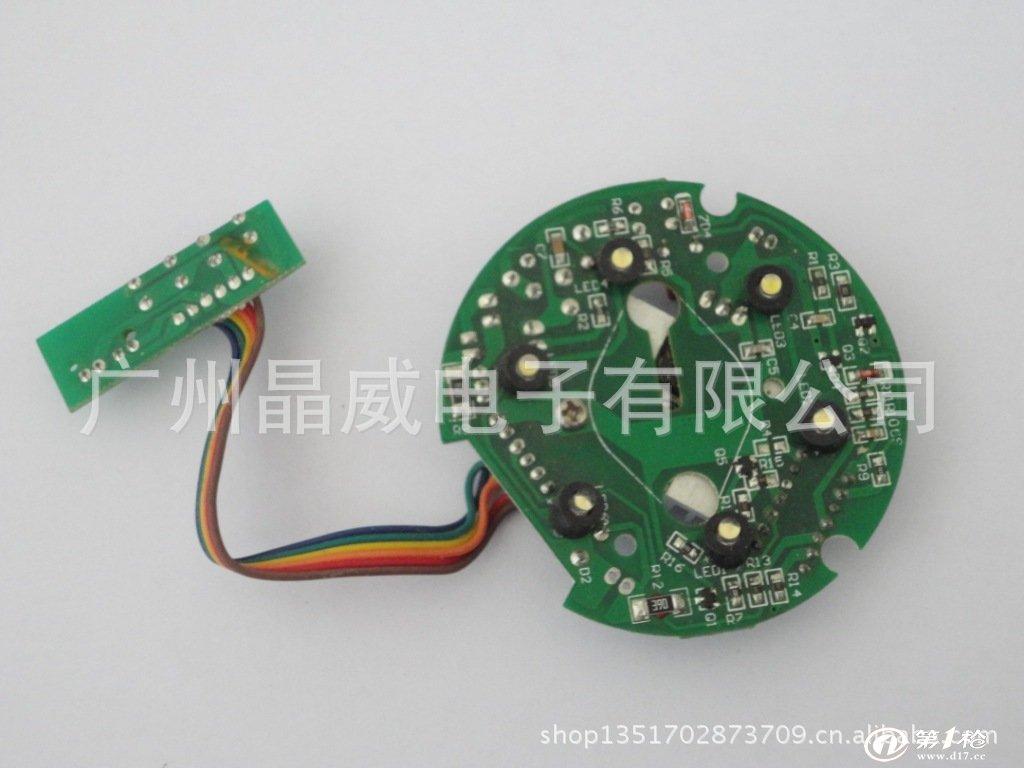 超声波美容片;超声波换能片;超声波香薰机电路板;超声波香薰机雾化头