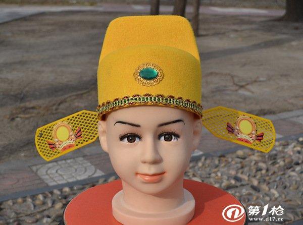 服装鞋帽箱包,钟表眼镜 服饰 帽子 厂家直销乌纱帽(黄)/县官帽/七品