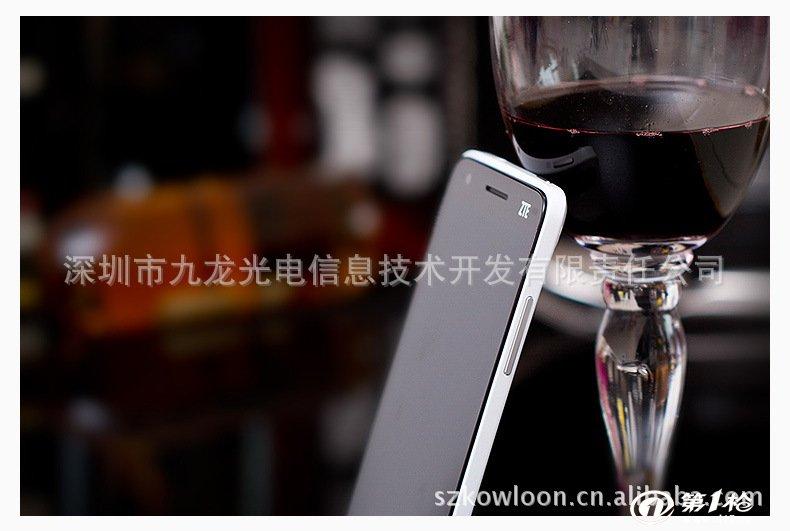 zte/中兴 v988 四核 安卓智能手机 5.
