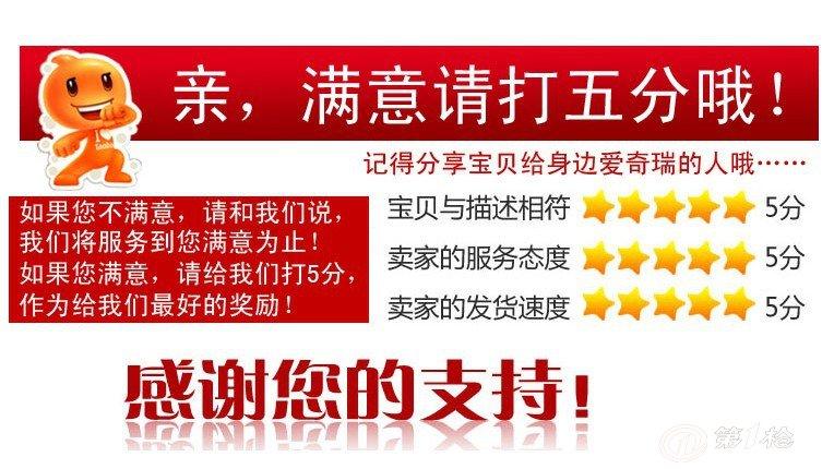 济南迪卡瑞商贸有限公司 成立于2005年11月25日,单位专业批发、零售奇瑞汽车全系列配件,我单位坐落在风景优美、商业发达的省会城市济南的二环西路,220国道、济广高速、京台高速、济南火车西站等贯穿其中,交通便利。 公司专业批发、零售奇瑞汽车全系列配件, 主营奇瑞 风云、风云2、旗云、旗云1、旗云2、旗云3、QQ、QQ3、QQ6、瑞虎系列、东方之子、A1、A3、A5、V5、E5、G3、G5、G6开瑞系列、瑞麒等系列车型的全车配件,公司现有仓储面积4000多平方米,员工30余人,以现代化管理和人性化服务的