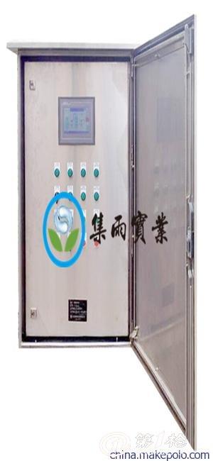 plc雨水控制柜 变频控制柜 雨水系统控制柜