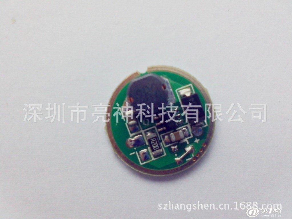 大量供应led强光手电驱动板 头灯驱动板 适用于单xre