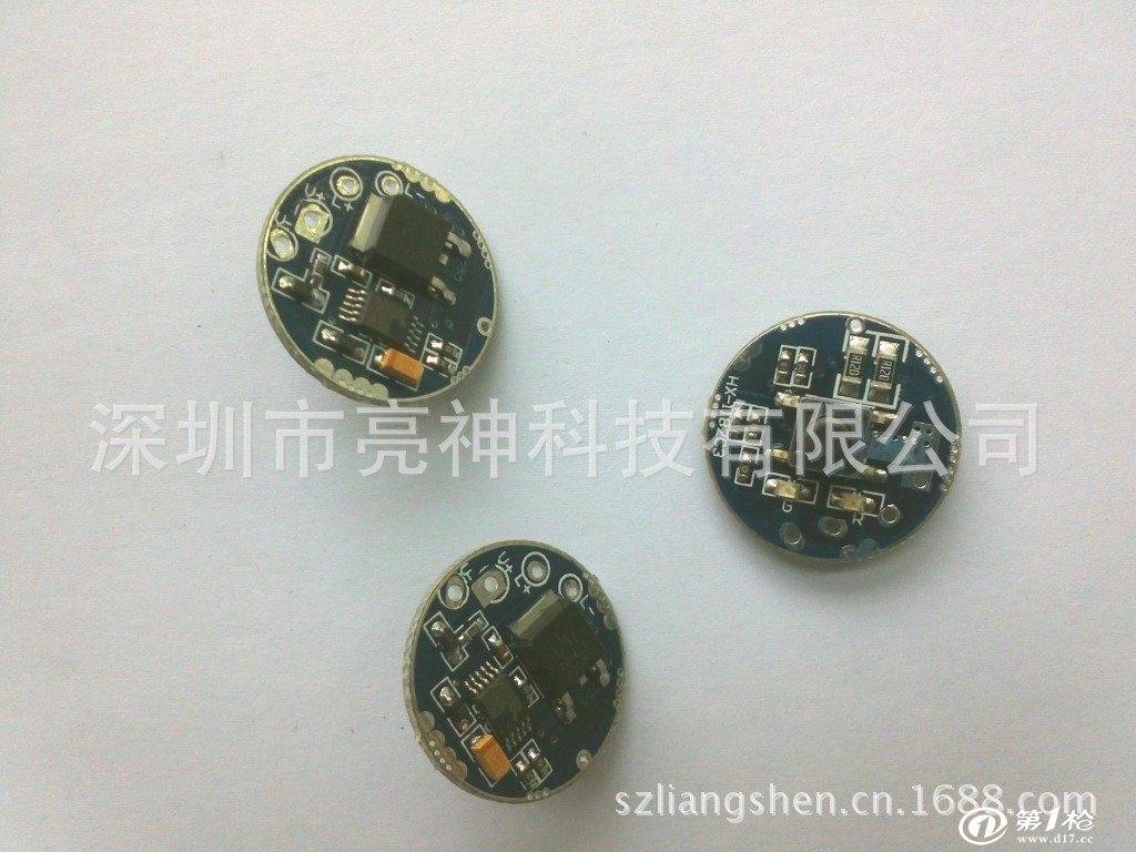 大量供应led强光手电驱动板 头灯驱动板 适用于单xml