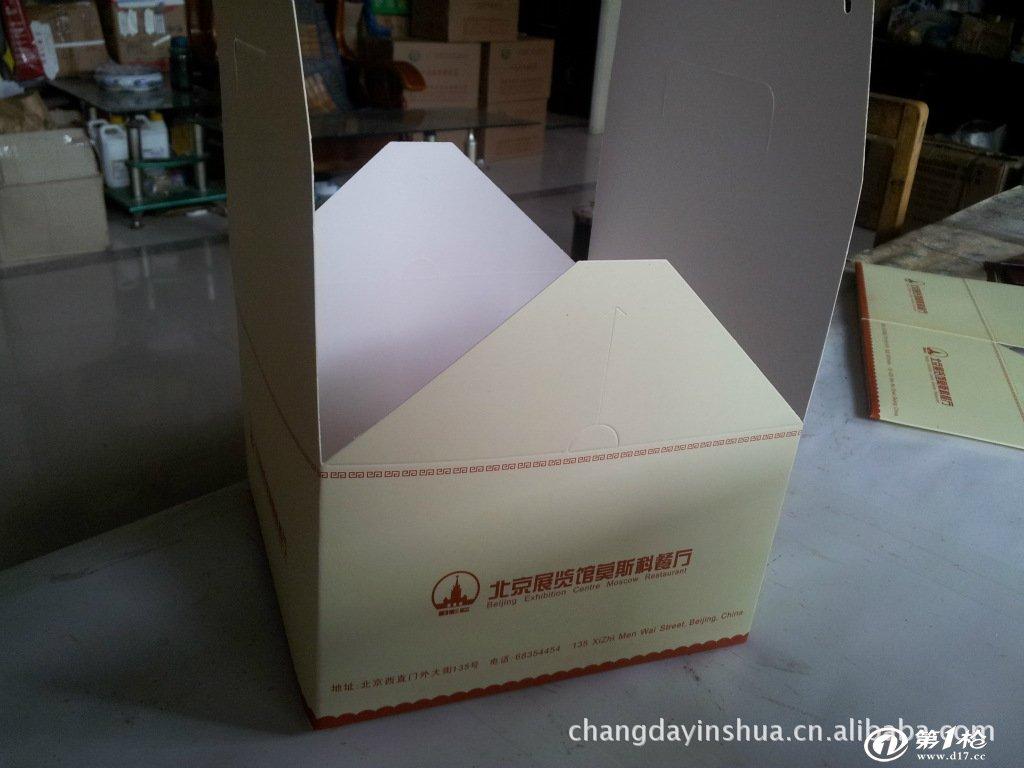 幼儿园春节蛋糕盒手工制作