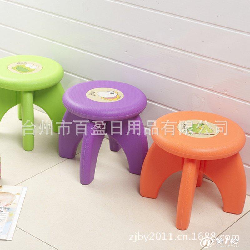 儿童凳子塑料卡通可爱小板凳 创意 宝宝幼儿园凳子承重250斤